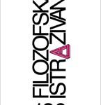 Filozofska istraživanja 130 (2/2013)