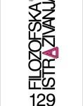 Filozofska istraživanja 129 (1/2013)