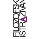 Filozofska istraživanja 158 (2/2020)